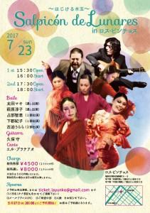 7/23(日)ロス・ピンチョスライブフライヤー